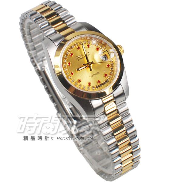 OMAX 閃耀時尚 城市圓錶 半金色不銹鋼帶 藍寶石水晶 鑽錶 女錶 日期視窗 OM4002R半金小