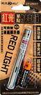 紅光單點教學雷射筆