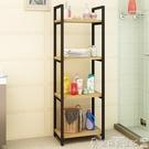 置物架衛生間置物架浴室廁所落地多功能收納架臉盆架洗手間多層儲物架子LX爾碩數位