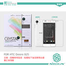 NILLKIN HTC Desire 825 超清防指紋保護貼 (含鏡頭貼) 螢幕膜 高清貼 保護貼