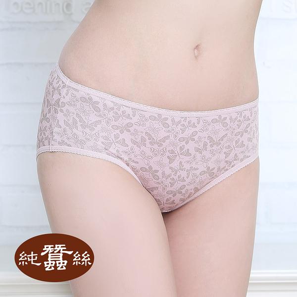 【岱妮蠶絲】印花中腰三角蠶絲內褲(珠粉蝴蝶)