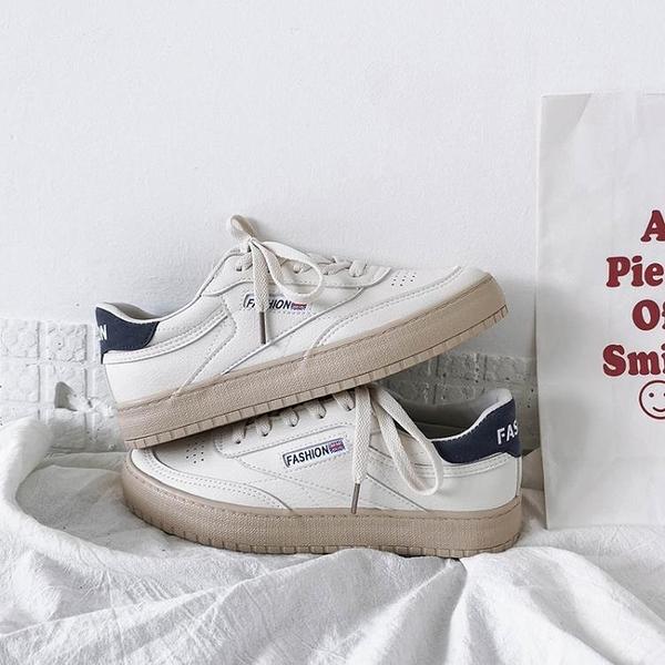 小白鞋2020新款運動女鞋休閒鞋ins街拍潮鞋ulzzang學生百搭板鞋秋 快意購物網