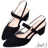 Ann'S迷人美女-拉帶露後跟好走粗跟尖頭鞋-黑