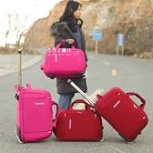 登機包 旅行包女手提拉桿包男大容量行李包防水摺疊登機包潮新正韓旅游包「米蘭」