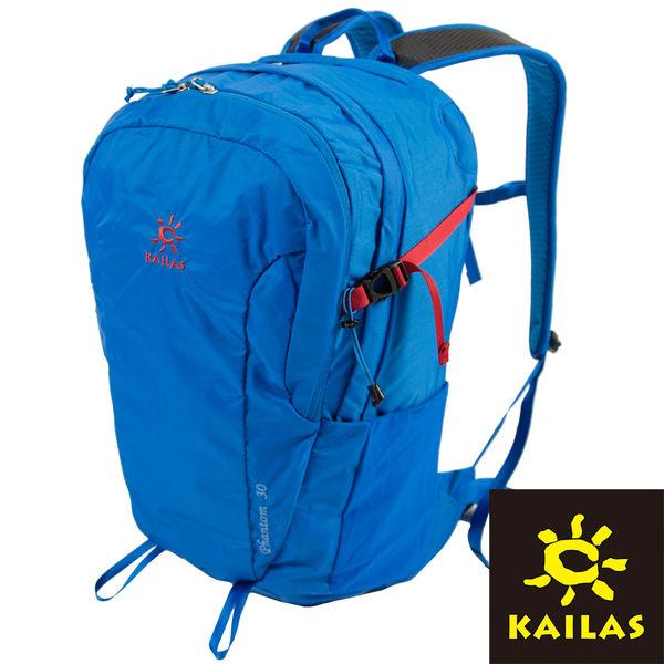 【Kailas】幻影(Phantom)健行背包30L『藍色』KA300102 登山.露營.休閒.旅遊.戶外.後背包.出國旅行.旅遊