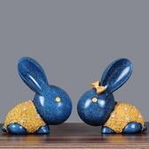 招財擺件歐式美式情侶兔子擺件家居飾品創意客廳擺設結婚生日禮物新房 快速出貨
