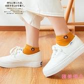 10雙|淺口船襪素色男女棉襪吸汗運動短襪中筒襪子【匯美優品】