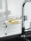 廚房置物架 廚房收納架水龍頭置物架太空鋁家用水池海綿瀝水掛籃水槽收納神器 晶彩 99免運