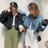 秋季女裝新款韓版寬鬆原宿風外套復古短款長袖牛仔衣夾克上衣 Cocoa
