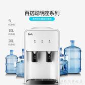 長城飲水機台式家用小型迷你宿舍制冷熱節能冰溫熱型飲水器開水機 WD科炫數位旗艦店