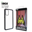 iMos SAMSUNG Galaxy S20系列 耐衝擊軍規保護殼