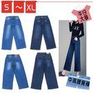 高腰素面淺藍寬版褲→中高腰牛仔褲(S~XL)【180115-430】Ivy牛仔大學