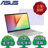 "ASUS||S533JQ-0098W1035G1||幻彩白||i5-1035G1||8GB||512SSD||MX350||15""||IPS||"