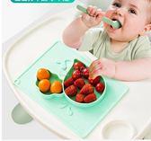 兒童餐具 硅膠餐墊兒童一體式餐盤 寶寶分格吸盤碗 輔食餐具防摔 俏女孩