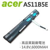 ACER 宏碁 AS11B5E 8芯 日系電芯 電池 8951 8951G 5951G-9816 5951G 5951 8951G-9600