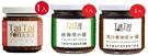【泰泰風】打拋醬1罐、馬沙曼咖哩拌醬1罐、綠咖哩拌醬1罐(3入組合)