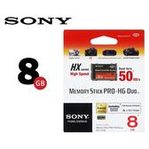 【聖佳】SONY 8G 8GB 50MB/s MS Pro HG Duo HX 記憶卡