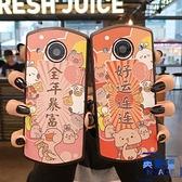 美圖m8手機殼新年款美圖m6/m6s美圖t9皮質軟硅膠外殼【英賽德3C數碼館】