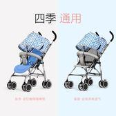手推車 嬰兒手推車超輕便攜式折疊可坐躺1-3歲寶寶兒童小孩簡易夏季傘車 LP