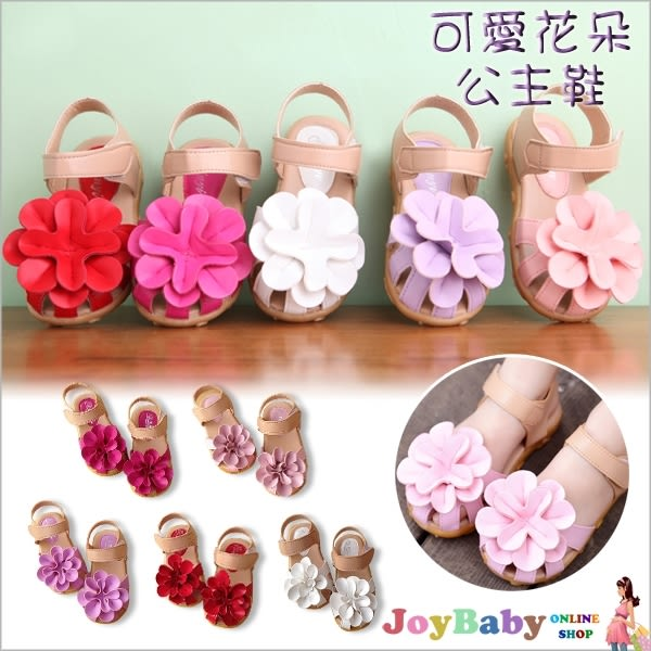 涼鞋兒童鞋-平底鞋/女童軟底花朵淑女公主包頭涼鞋-JoyBaby