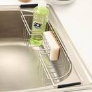 水槽洗碗精側邊掛籃 D0014