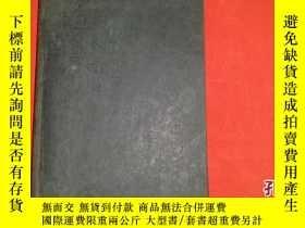 二手書博民逛書店民國老外文roget罕見sthesaurus of theY15