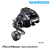 [送1000元折價券] 漁拓釣具 SHIMANO 20 FORCE MASTER 601 [電動捲線器]