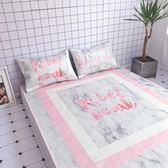 涼蓆ins小清新冰絲空調套件 網眼布透氣親膚空調軟蓆1.5/1.8米床 igo陽光好物