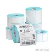 空白三防E 郵寶熱敏紙30 40 50 60 80 100 不干膠標簽條碼打印貼紙