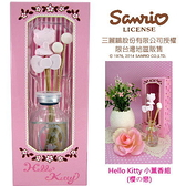 ♠買2送1 限時3天優惠 ♠  (正版授權) Hello Kitty 小薰香(20ml)-櫻之戀【歐米亞香氛小舖】紙盒版