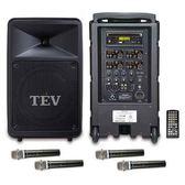 TEV DVD/CD/USB/SD四頻無線擴音機 TA780D-4