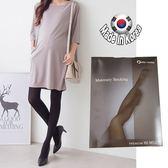 【愛天使孕婦裝】正韓國空運(62438)韓製 保暖褲襪 孕婦褲襪