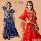 表演服 印度舞服裝肚皮舞演出服女成人高檔民族舞表演服新疆表演服女秋冬 生活主義