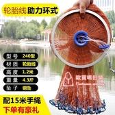 捕魚器 大飛盤式美式撒網?網手撒手?網魚網捕魚神具自動易?網旋網工具