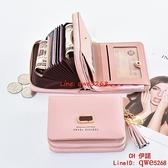 錢包女短款學生韓版可愛折疊小清新卡包錢包一體【CH伊諾】