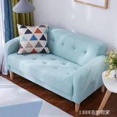 免運精品 沙發小戶型省空間兩人二三人位經濟型臥室出租房現代簡約雙人NMS 居家寢具