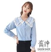 EASON SHOP(GW0163)實拍純色甜美蕾絲拼接前排釦短版薄款娃娃領長袖襯衫女上衣服修身顯瘦內搭衫藍色