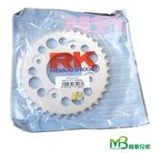 機車兄弟【RK MSX125 後齒盤 - 420*35T到36T 】(鋼製/RSB2086)