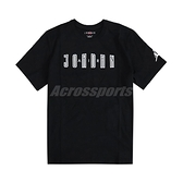 Nike 短袖 Jordan Sport DNA 男款 黑 喬丹 棉質 字體LOGO【ACS】 DA9909-010