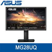 【免運費】ASUS 華碩 MG28UQ 28型 TN面板 4K 電競顯示器 /低藍光+不閃屏 / HDMI、DP