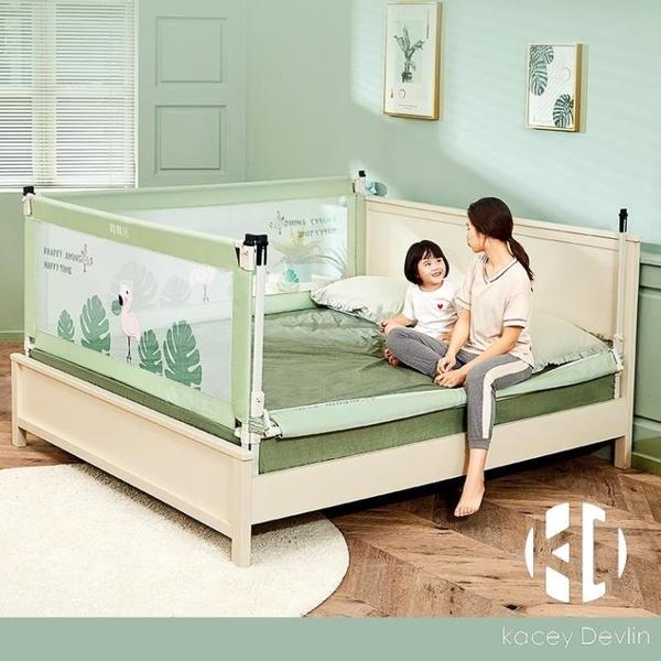 嬰兒童防摔床圍欄寶寶床邊安全床護欄防掉床神器擋板單面【Kacey Devlin】