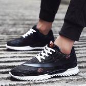 韓版百搭休閒鞋 迷彩網布運動慢跑鞋《印象精品》q181