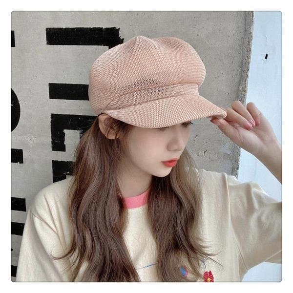 貝雷帽 帽子女夏天韓版百搭貝雷帽子出游遮陽帽防曬鴨舌八角帽草帽網帽潮