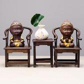聖誕預熱   新中式禪創意擺件小沙彌和尚電視酒柜桌面裝飾品家居室內客廳擺設  居享優品