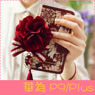 【萌萌噠】華為 HUAWEI P9 / P9 Plus 韓國甜美清新款 太陽花側翻皮套 磁扣 大紅花吊飾 手機殼 手機套