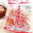 今日蜜麻花 (270g/包)