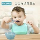 圍兜 硅膠寶寶吃飯口水巾