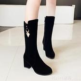中筒靴 秋冬新款中筒靴女粗跟絨面加絨馬丁靴圓頭高跟鞋顯瘦大碼靴子黑色 開春特惠