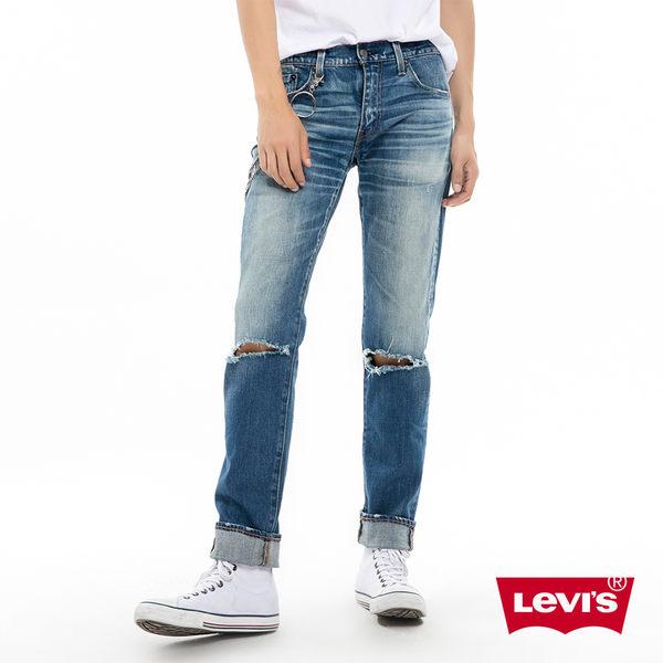 Levis 男款 511 低腰修身窄管牛仔長褲 / MIJ 雪地刷色 / 膝蓋開口破壞