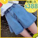 任選2件388短褲高腰牛仔短褲顯瘦寬鬆熱...